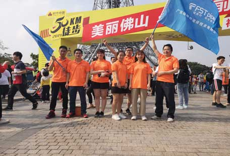 50 km hiking in beautiful Foshan, the Foster people are coming!