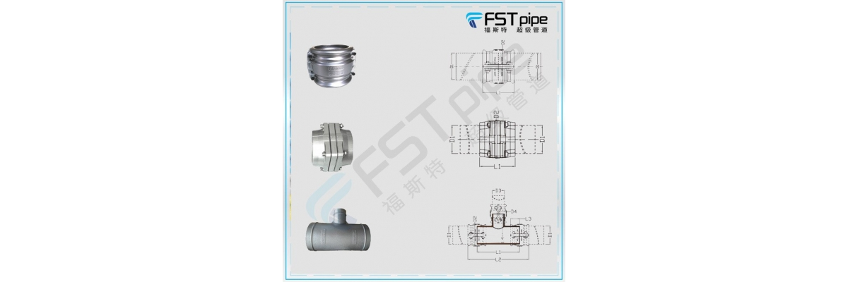 Compressed Piping Fittings