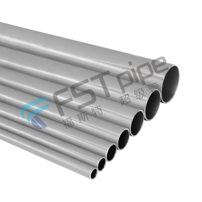 Grey Rigid Aluminum Pipe