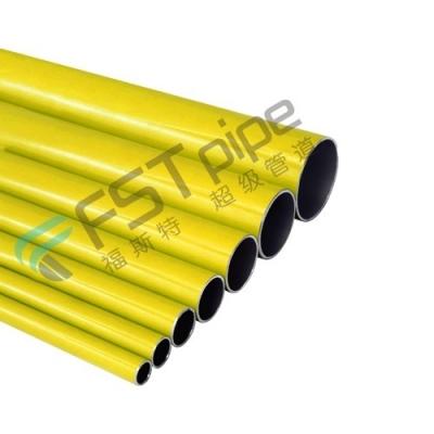 Yellow Rigid Aluminum Pipe