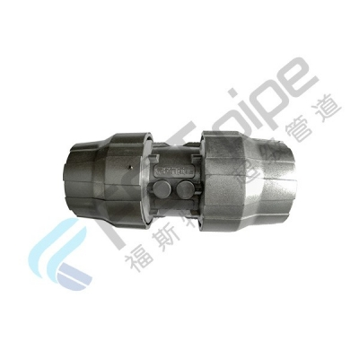 Pipe to Pipe Connector