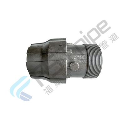 Threaded Aluminum Nipple Socket